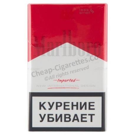 Купить мальборо сигареты цена сигареты купить в рязани интернет магазин