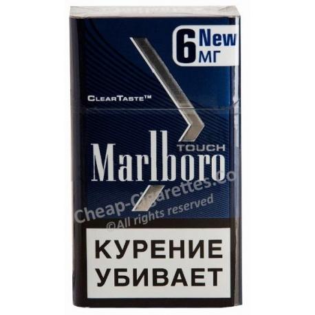 Marlboro lights сигареты купить налоговая ставка акциза табачного изделия