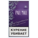 Pall Mall Violet SS