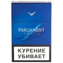 Parliament Reserve SS