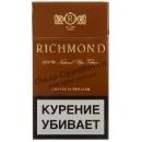 Richmond Coffee SS
