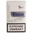 Winston Silver