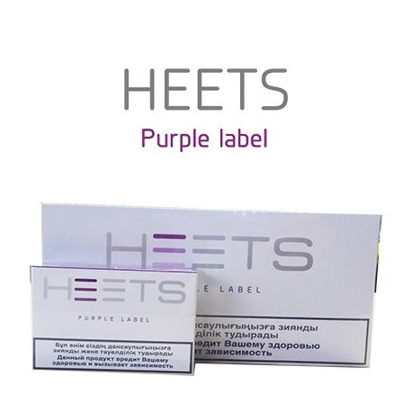 HEETS Purple