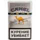 Camel Compact Silver