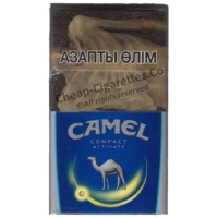 Camel Compact Activate